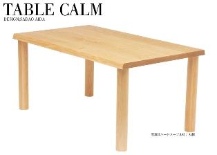 Table_calm