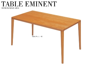 Table_eminent