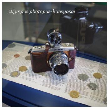P2281403mojiwaku