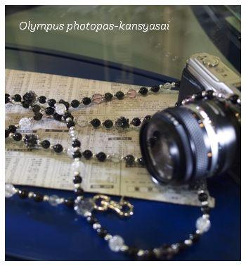 P2281405mojiwaku