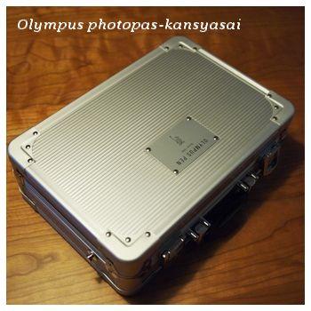 P2281443mojiwaku