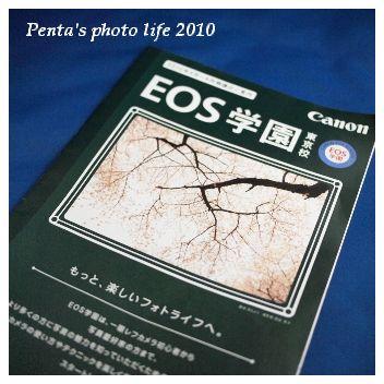 P3220306mojiwaku
