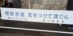 F1010157_1